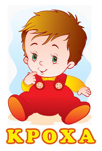 Детская игрушка для ваших детей